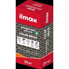 Цветной кладочный раствор для кирпича ilmax color brick