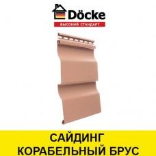 Виниловый сайдинг D 4.5 Dutchlap, Корабельный брус