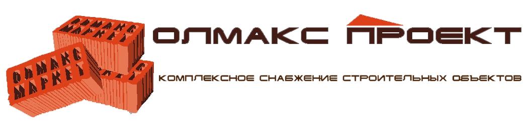 Олмакс проект